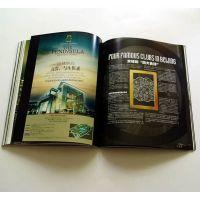 上海国际五金制品展览会 专业的样册 品质好的 选松彩