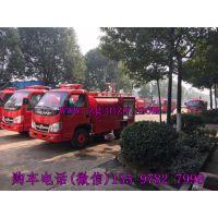 国五福田2吨微型水罐消防车批量供应了