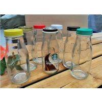 奶茶瓶,300毫升奶茶瓶,300毫升星巴克瓶,星巴克奶茶瓶,300毫升星巴克奶茶瓶