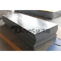 达沃斯直销4150含硼防辐射板 改性聚乙烯含硼板材定制加工