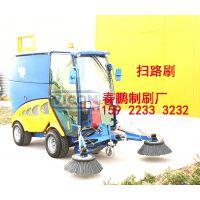供应安徽春鹏优质环卫扫路刷扫雪刷异型刷可加工定制