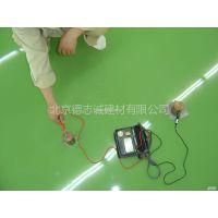 供应环氧树脂防静电地坪-北京德志诚建材