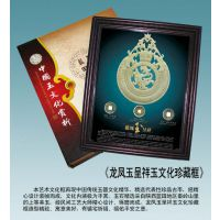 供应陕西蓝田玉四神瓦当 西安瓦当摆件 西安纪念品瓦当 陕西文化