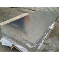 供应新货入库Inconel690(UNS N06690)耐热高温合金板 英科耐尔合金