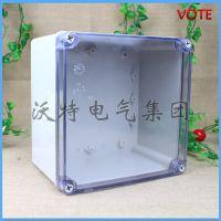 沃特供应200*200*130透明塑料外壳 电子仪表外壳 塑料ABS接线盒