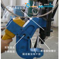 IRIVET(埃瑞特)悬挂铆接机|高速液压铆接机