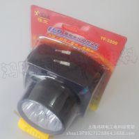 充电式LED头灯手电筒 充电头灯 矿灯采胶灯 强光钓鱼头戴式头灯