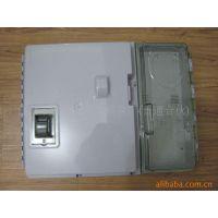 供应三相带CT一表位电表箱模具