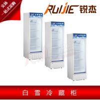 白雪SC-288FV 立式展示柜 立式冷藏柜 冷藏展示柜 白雪冷藏柜