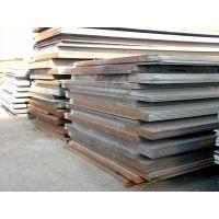 45Mn2钢板可以用于哪些场合?