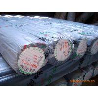供应热胶膜,烫膜机,热膜,塑料膜
