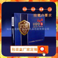 上海产品包装盒 广东汕头高级礼盒定做 礼品包装 工艺盒 工厂直供