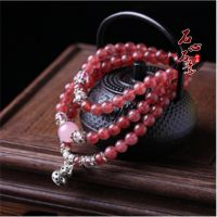 天然草莓晶佛珠手链 蔷薇晶粉水晶葫芦粉晶女 多层多圈招桃花