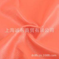 头层牛皮 真皮面料 皮革 软包皮 沙发皮 荔枝纹 A023