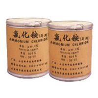 试剂级氯化铵