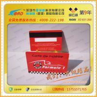 【高端厂家制卡】不退色不易消磁PVC磁条卡