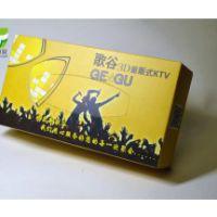 定做广告纸巾_长沙南方纸业定制广告纸巾专家精诚为您服务