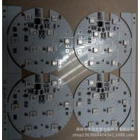 供应4.5V电池盒 遥控7彩LED控制板 5050RGB10珠点光源 那里有卖
