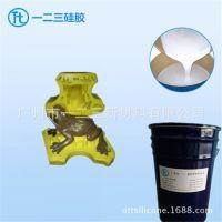 广州供应耐高温收缩率小加成型双组份室温硫化硅胶