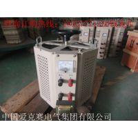 【企业集采】调压器 10KW 输出0-250V可调 TDGC2J-10KVA 10千瓦