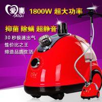 宁波电器厂家批发 家用蒸汽挂烫机  手持烫衣机 1800W 8档