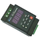 郑州ARCM电气火灾监控探测器_要买品质好的ARCM电气火灾监控探测器就到安盾智能消防电气