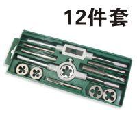 胜达工具 12件M6-M12公制丝锥板牙套装 合金工具钢攻丝组合铰