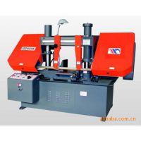 厂价供应 全新非二手G4235 双立柱卧式金属锯床/带锯床