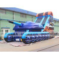 坦克世界二战主题充气滑梯