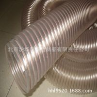 【优质供应】透明PU管塑料管防静电PU钢丝软管聚氨酯通风排气管