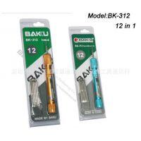 BK312多功能组合工具 Iphone手机螺丝刀 拆机工具 多用螺丝刀套装
