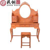 东阳古典红木家具非洲花梨木洋花梳妆台中式全实木家用梳妆桌化妆