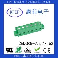 带耳插拔式接线端子 绿色环保 KF2EDGKM-7.5/7.62间距 慈溪康菲电子
