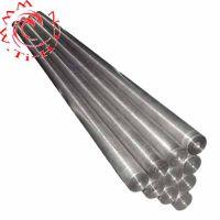 供应钛管 BT20, 优质合金钛管, 耐压性能强,