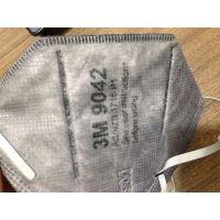呼吸防护用品批发,成都3M9042防尘防尾气防有机蒸气异味灰色口罩