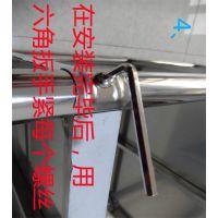 京华创不锈钢置物架jhccc0009,适合用于厨房,卧室,卫生间