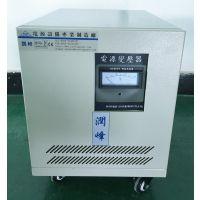 润峰电源 三相变压器品牌 隔离干式变压器80kva 380V转220V转200V