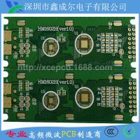高频板,高频板供应商,rogers多层混压高频板