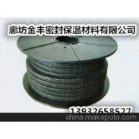 厂家现货供应 白色高水基盘根价格 耐研磨水泵专用盘根 品质保证