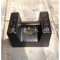 天津北辰20公斤铸铁砝码现货促销