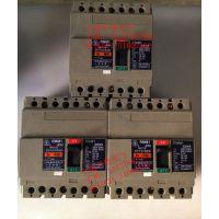 塑壳断路器RMM1-63H/3320 上海人民电器厂