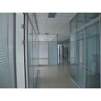 长沙办公室双玻百叶玻璃隔断,高隔间,厂家直销