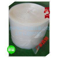 塑料气泡膜 钟表塑料包装气泡膜 白色加厚气泡垫 苏州工厂自产自销