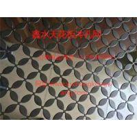 打花型孔的钢板/用于装饰的打孔钢板