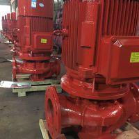 上海消火栓给水泵XBD8.5/30-HY自动喷淋泵XBD6/40-100L