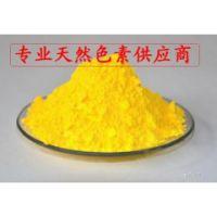 食品级柠檬黄铝色淀色素生产厂家