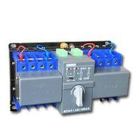 优质双电源转换开关-塑料外壳式断路器-梅兰电力