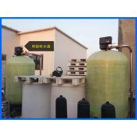 一套全自动软化水设备价格多少钱