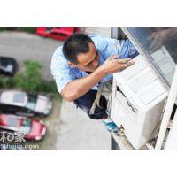 天津河西区梅江TCL空调加氟河西梅江空调维修15022225203