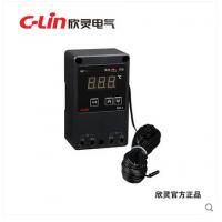欣灵HH-1冷暖值班员养殖业专用温控器畜牧业环境温度控制个性定制